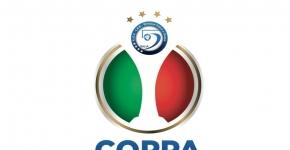 Coppa della Divisione, regolamento e accoppiamenti del Primo Turno